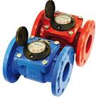 Турбинные счетчики воды MWN 300 (ХВ)