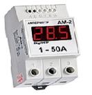 Амперметр Ам-1м (внешний ТТ) щитовой