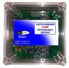 """Автономный GSM-передатчик данных """"Logic-Drive Water"""""""