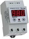 Терморегулятор ТК-4 (одноканальный датчик ТХА) корпус на DIN-рейку